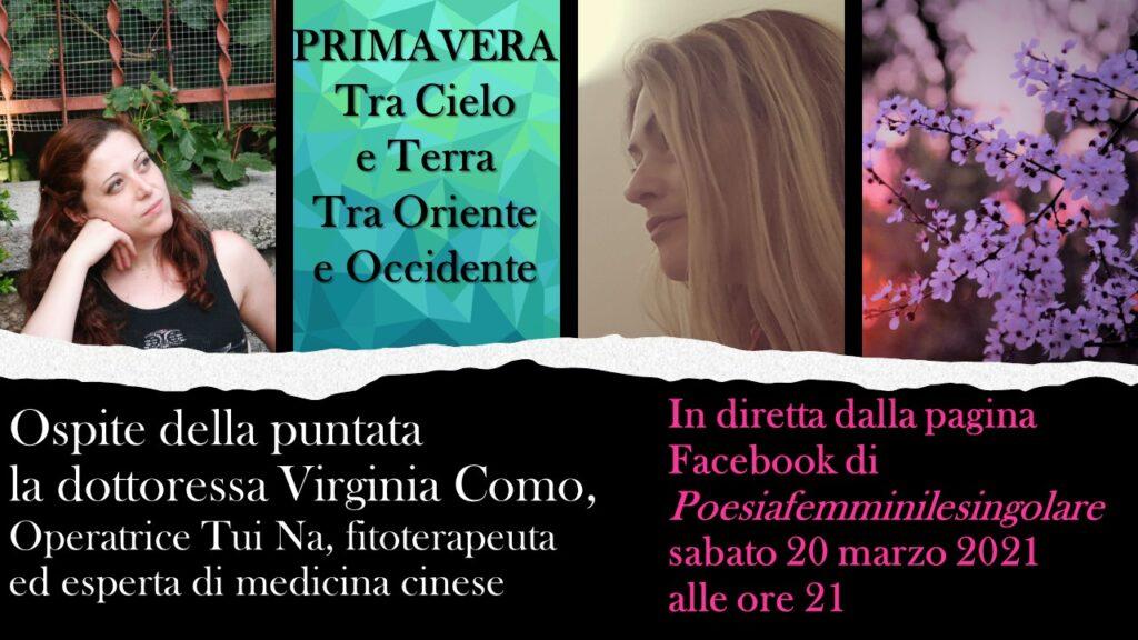 Virginia Como e Alessandra Prospero